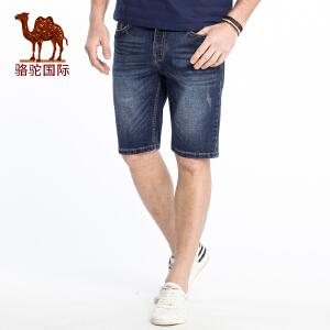 骆驼男装 2018夏季新款青年五分裤棉质中腰深蓝色牛仔短裤子潮