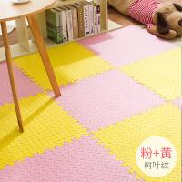 儿童拼接泡沫地垫大号60加厚卧室客厅榻榻米 2.5拼图爬行垫爬爬垫 粉+ 1
