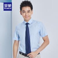 罗蒙(ROMON)短袖条纹衬衫男中青年商务休闲工装薄款修身男士西服衬衣