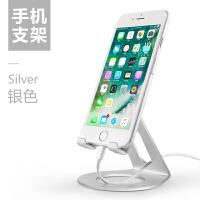 金属手机支架桌面懒人抖音看直播电视电影苹果平板iPad床头通用SN7380