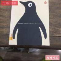 【旧书二手书85品】企鹅75设计师作者编辑 /保罗巴克利 上海人民出版社