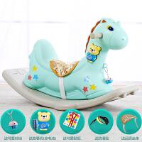 儿童木马摇马玩具宝摇马塑料大号加厚婴儿1-2周岁带音乐马车