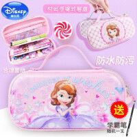 迪士尼小学生苏菲亚公主儿童文具盒女可爱抖音同款女童铅笔盒笔袋