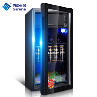西泠(Serene)BC-112酒柜 冰吧 小冰箱 茶叶柜 饮料柜 酒柜家用小型客厅办公室透明玻璃门饮料保鲜冷藏柜