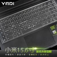 小米游戏本15.6英寸键盘膜笔记本全覆盖防尘配件电脑保护15寸贴膜SN1200