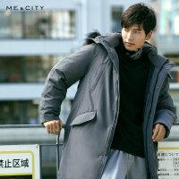 【1件3折到手价:677.7,4月10日0点】MECITY男装冬季新款大毛领派克羽绒服男时尚中长款外套
