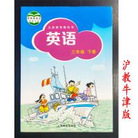 现货深圳小学英语课本三年级下册上海教育出版社3年级下册英语学生用书
