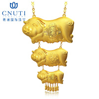 CNUTI粤通国际珠宝 黄金项链足金婚庆牌金猪牌 福气猪宝宝多子多福套链 约39.01g
