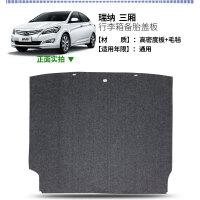北京现代瑞纳名图备胎盖板索九尾箱地毯朗动悦动后备箱垫