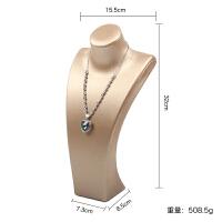 香槟色首饰项链人像模特脖子展示架珍珠项链珠宝展示陈列道具