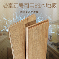 原木纹防水耐磨环保e0地暖地热多层实木复合地板m3x