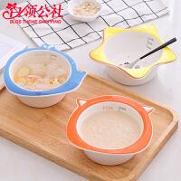 白领公社 儿童碗 卡通带刻度陶瓷可爱创意宝宝吃饭幼儿园汤面碗米饭碗餐具厨房用品
