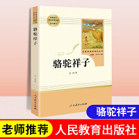��祥子人民教育出版社7七年�下�员刈x��目