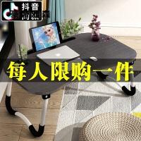 【限时7折】懒人桌床上电脑桌学习桌写字移动桌子可折叠学生宿舍床用书桌小桌