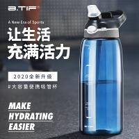 美国BTIF大容量水壶运动水杯男便携吸管杯子大人健身塑料瓶1000ML