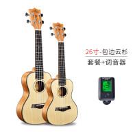 尤克里里初学者学生木吉他乌克丽丽23寸小吉他夏威夷四弦乐器