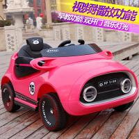 婴儿童电动车四轮1-3岁带遥控小孩充电汽车男女孩宝宝玩具可坐人