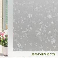 磨砂卫生间玻璃贴膜带胶浴室移门窗户贴纸透光不透明窗花纸玻璃纸