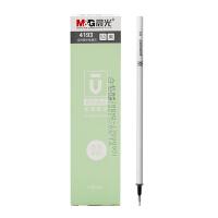 晨光优品0.5全针管替芯 中性笔笔芯 水笔替芯4193