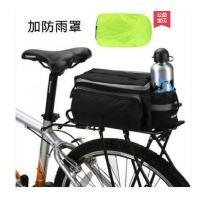 自行车包骑行包装备包后座尾包驼包包后货架包后包山地车驮
