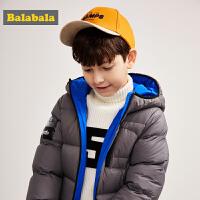 巴拉巴拉羽绒服男童儿童外套中大童2018新款秋冬轻薄反季连帽外衣