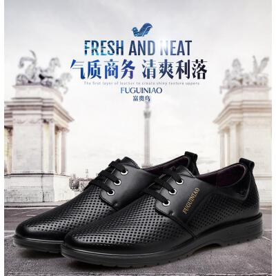 富贵鸟男鞋夏季英伦真皮商务正装皮鞋父亲爸爸鞋圆头系带软底鞋子