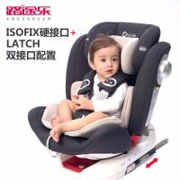 W 汽车儿童安全座椅360度旋转可坐可躺isofix硬接口0-4-12岁车载儿童安全座椅k