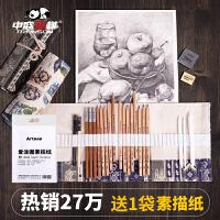 马可马利中华铅笔绘画素描铅笔素描套装绘画成人画画工具初学者美术用品专业炭笔素描工具画笔全套批发学生用