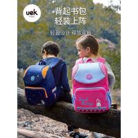 uek儿童书包双肩小学生1-3一年级6-10周岁男生女孩轻便时尚背包