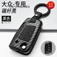一汽大众2019款探岳330TSI 汽车专用钥匙包遥控套壳女改装男2.0t