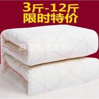 3斤棉花被床铺被絮美容院春秋一米0.9棉被褥垫垫背结婚床垫子冬季