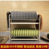 碗架沥水架304不锈钢厨房置物架沥水碗架厨房收纳架碗碟刀筷碗柜