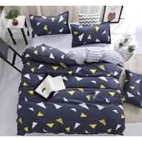 家纺学生宿舍1.2米三件套床上用品1.5m四件套1.8/2.0被子被套床单