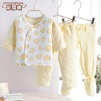 婴儿连体衣春秋新生儿衣服0-3-6个月纯棉长袖宝宝爬服哈衣秋冬装