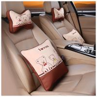 汽车头枕可爱护颈枕 卡通靠枕车用枕头 腰靠抱枕汽车用品 一对装 三只小熊 (米色)(4件套)
