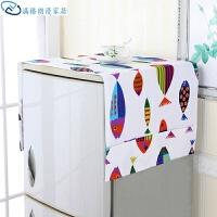 冰箱布艺装饰防尘家用防尘罩双开门电冰箱装饰布套冰柜冰箱布艺挂袋收纳洗衣机