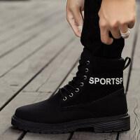 冬季马丁靴男士工装短靴中帮男靴潮流百搭英伦风皮靴高帮沙漠