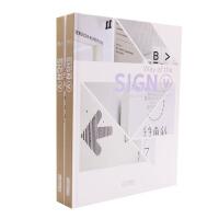 导视系统 V WAY OF THE SIGN 5 导示导向 标识牌指示牌设计类书籍 2本/套