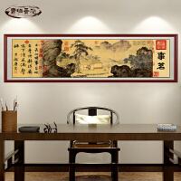 唐伯虎山水画国画办公室客厅风水画水墨装饰字画复古框画挂画名画 红木色210X65 独立