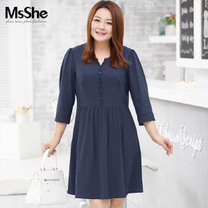 MsShe加大码女装2017新款秋装微胖妹妹优雅七分袖连衣裙M1630020