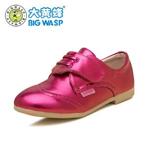 大黄蜂童鞋 女童小皮鞋 韩版中大童秋鞋公主鞋 女孩单鞋学生鞋子