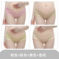 4条 孕妇内裤女纯棉全棉都市怀孕期托腹低腰丽人透气秋冬