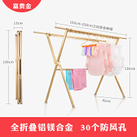 家用阳台晒被子凉衣架晒衣架双杆式伸缩晾衣杆晾衣架落地折叠室内 【富贵金】 1.5米至2.5米可伸缩 大
