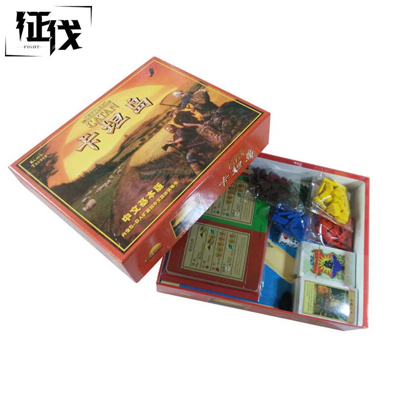 征伐 卡坦岛 海洋扩展包旅行版中文第四版桌面游戏内含5-6人娱乐休闲聚会家庭策略桌游 中文第四版一个互动层多的思考策略游戏