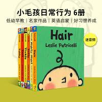 现货包邮 英文原版绘本 Leslie Patricelli 小毛孩日常行为6册 早教启蒙纸板书合售0-3岁 送电子音频