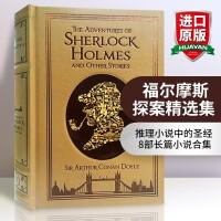 福尔摩斯探案精选集 英文原版 The Adventures of Sherlock Holmes 全英文版侦探小说 柯南
