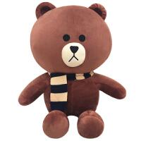 韩国布朗熊公仔可妮兔超大号毛绒玩具玩偶生日女送女友520礼物