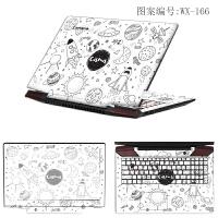 联想G490 G500 G505 G510笔记本电脑贴膜外壳保护贴膜炫彩贴纸