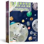 连接世界少年时(问你问我/探索自我/红松鼠)2010年度精选主题12册装(生命 科学 人文 英语)