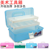 美术工具箱多功能水粉画颜料小学生收纳盒画画用国画箱子画箱套装